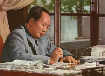 ... of reading notes i intend to begin by working my way through mao