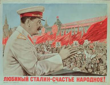 """Beloved Stalin—the People's Happiness!"" by Viktor Borisovich Koretskii, 1950"