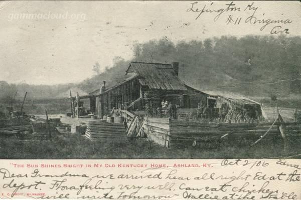 ashland-shack